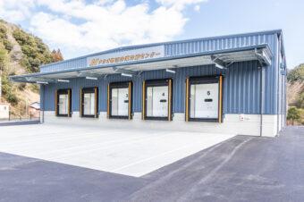 冷蔵冷凍倉庫セミナー 見学会